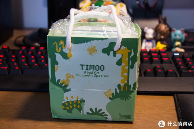 怎么玩都不会腻的Divoom Timoo小像像素音箱