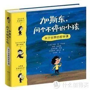 7-14岁阅读爆发期,别让孩子一直消耗在没有深度的阅读上