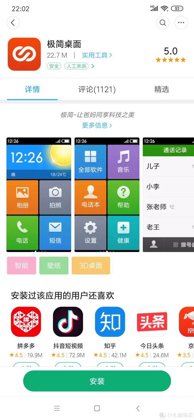 文zhong艺2青年的自我修养—小米CC9超深入解析