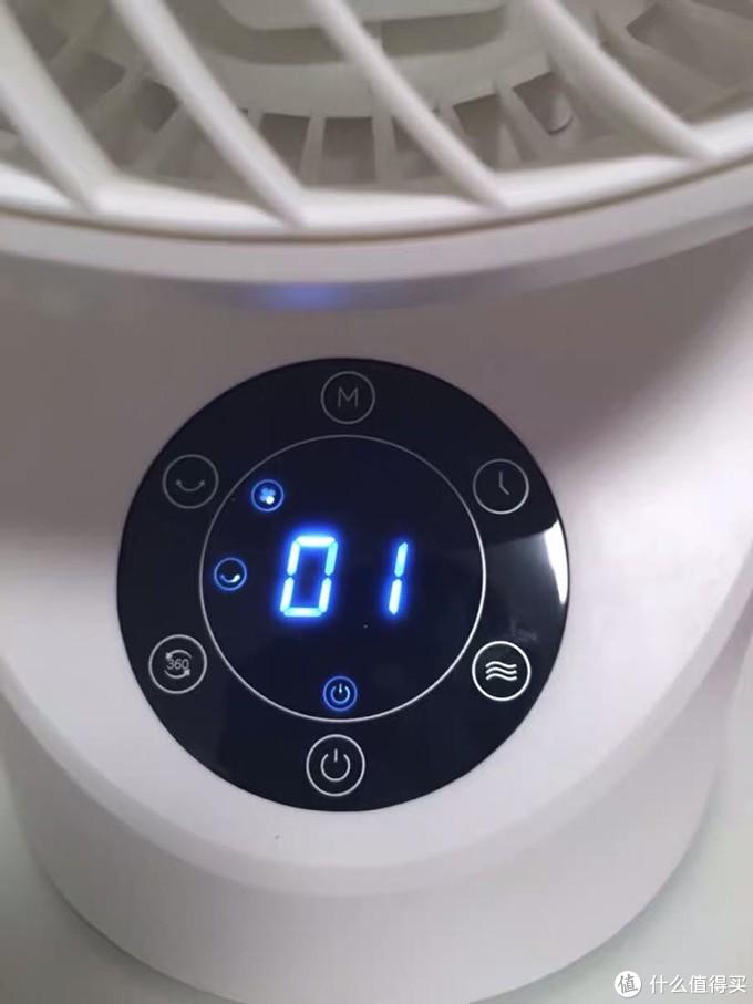 炎炎夏日的一丝清凉——奥克斯空气循环扇开箱