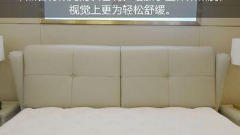 芝华仕5星床垫外观展示(靠枕 床身 床架 床尾)