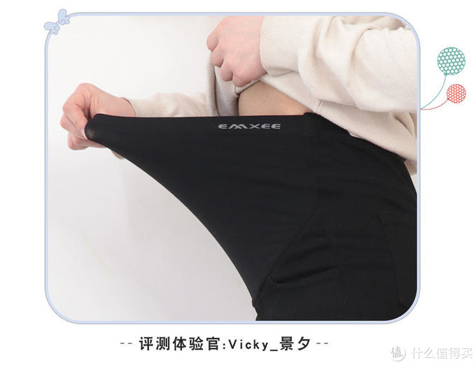 亲测高弹托腹牛仔裤,孕期也要曲线美!