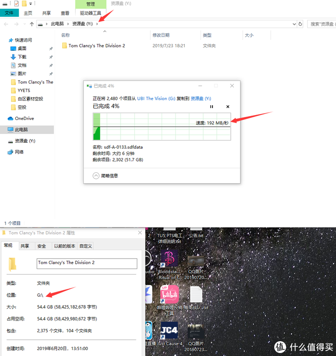 这是从SSD盘复制过去USB3接口10T 盘速度