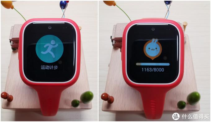 能玩、能学、能交流,小米杂货铺又一高性价比——米兔3C儿童手表