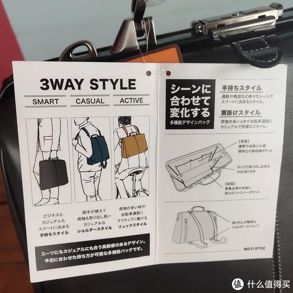 包里附带的说明书,介绍了三种包的背法以及包的结构。