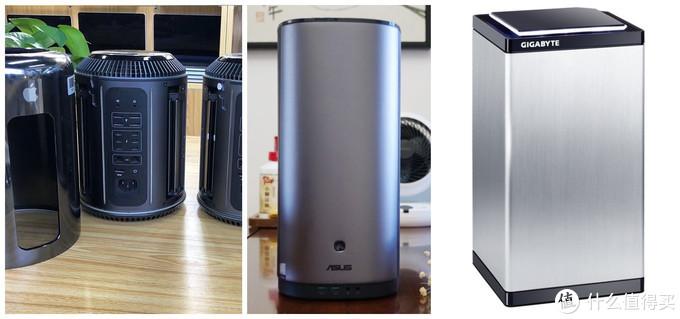左:苹果垃圾桶;中:华硕 PA90;右:技嘉BNi7HG4