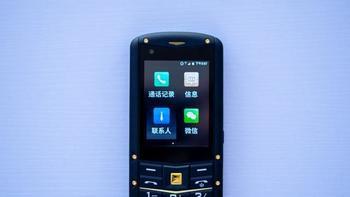 AGM M5手机使用感受(配置|续航|防水)