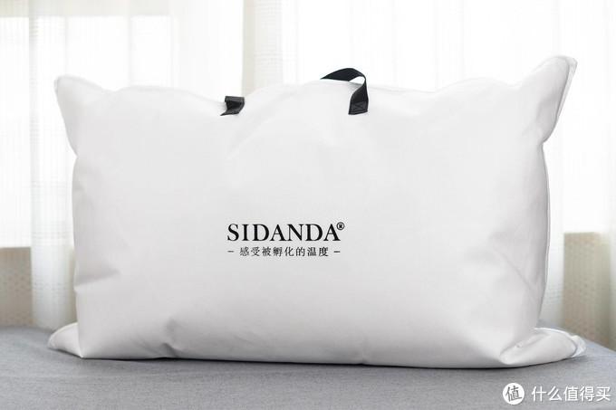 如何选择一个适合自己的枕头?附SIDANDA鹅绒多层中枕体验与对比