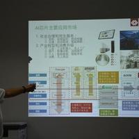 明基E500投影设备开箱展示(机身|接口|散热孔)