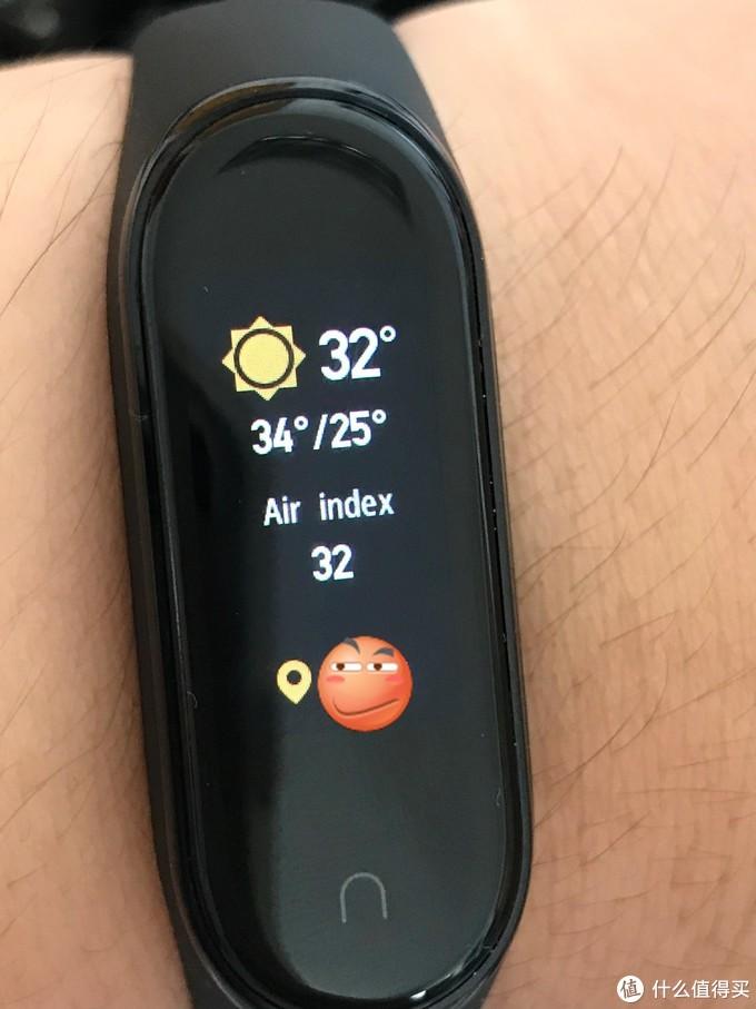 连接小米运动app可以选择自己所在城市的天气预报