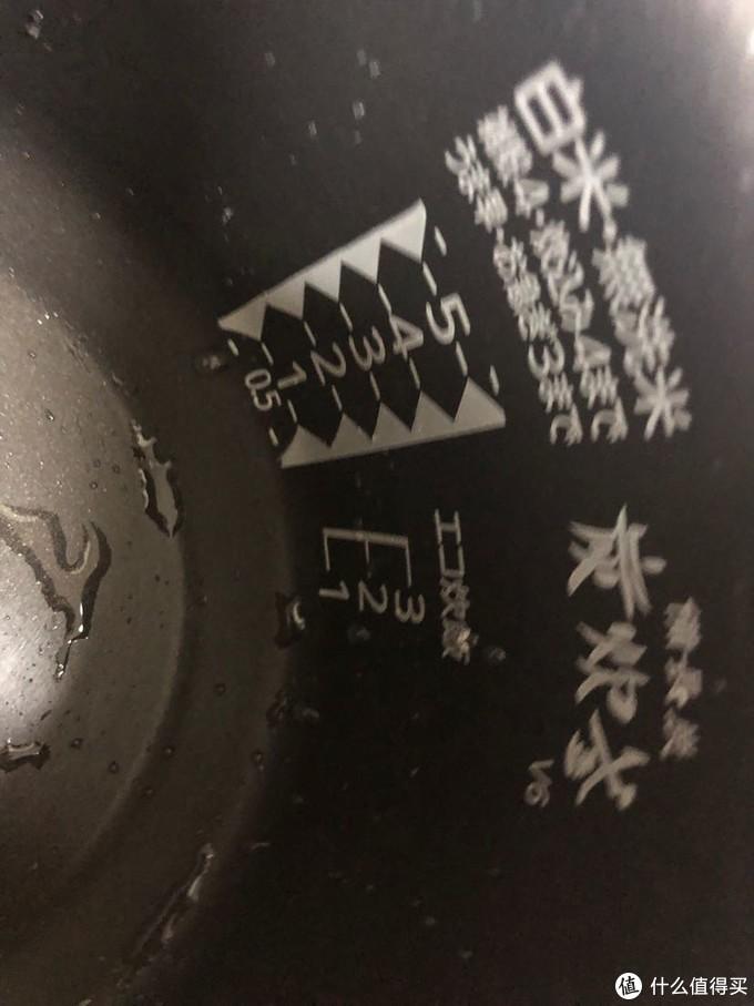 3米家IH压力电饭煲PK三菱蒸汽电饭锅 国产锅与日产锅能否一战?