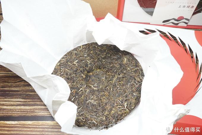 大妈上市请喝茶:值得买科技上市纪念茶饼