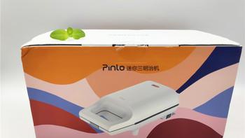 Pinlo煎烤三明治机开箱展示(开关|内胆|指示灯)