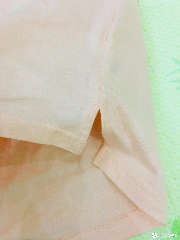 朦胧珊瑚粉 Adidas短袖T恤DT8330简单晒