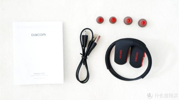 IPX 7防水耳机新选择:Dacom L05运动蓝牙耳机体验