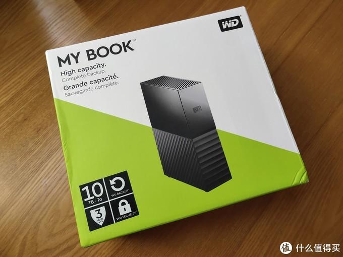 海淘硬盘须知---美亚(海外购)西数(WD) MY BOOK 移动硬盘10T转保教程