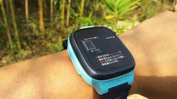 360儿童手表P1外观展示(屏幕 接口 插槽 按钮 扬声器)