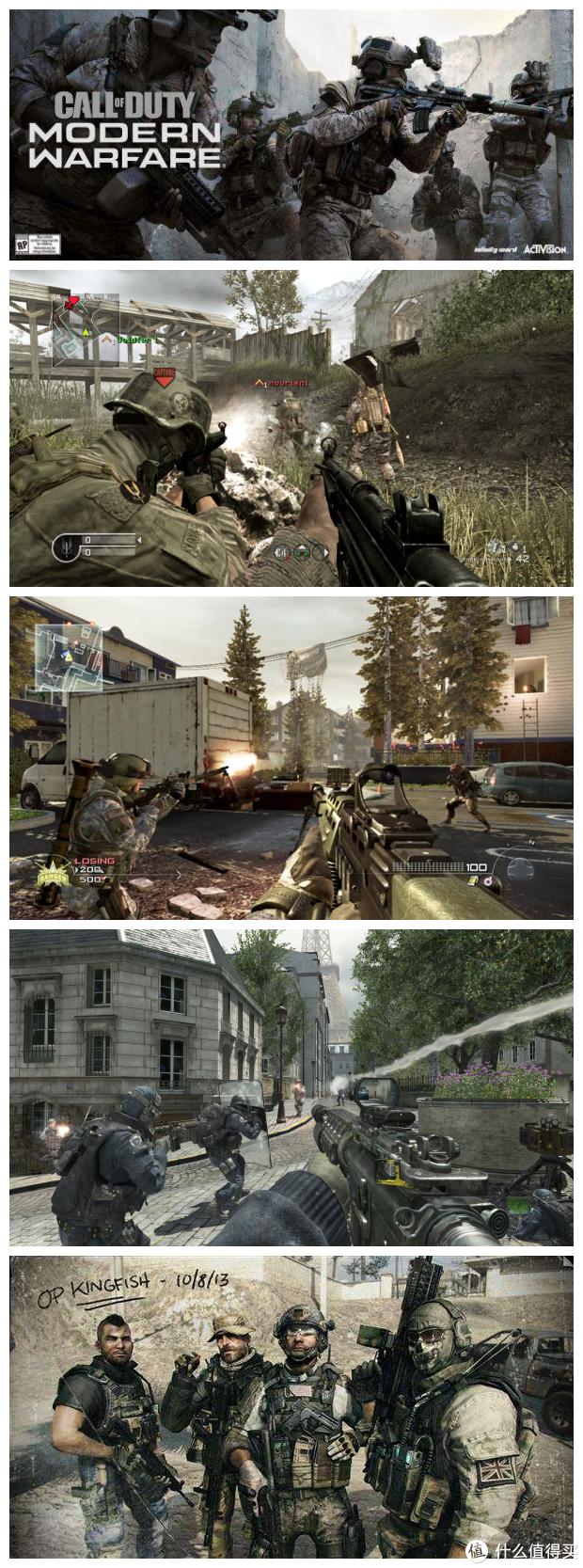 中间游戏画面分别为现代战争1、2、3