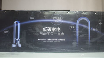 安美瑞A8系列无叶净化风扇外观展示(底座|整流罩|出风口|按键|指示灯)