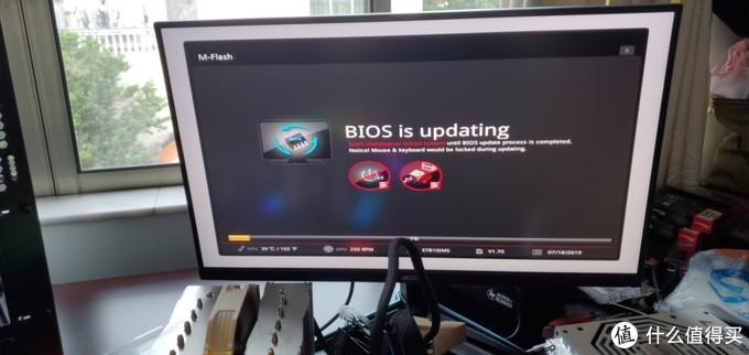 记得更新最新BIOS