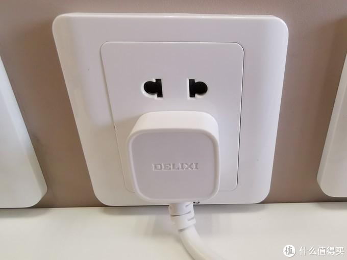 插头在智障设计的插板上还算说得过去。
