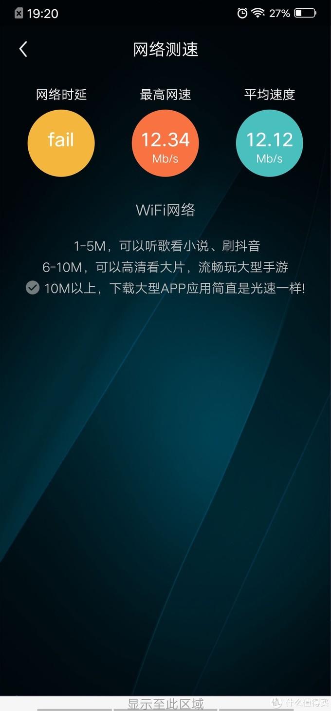 移动网络利器——华为 4G 路由2 Pro 测评体验