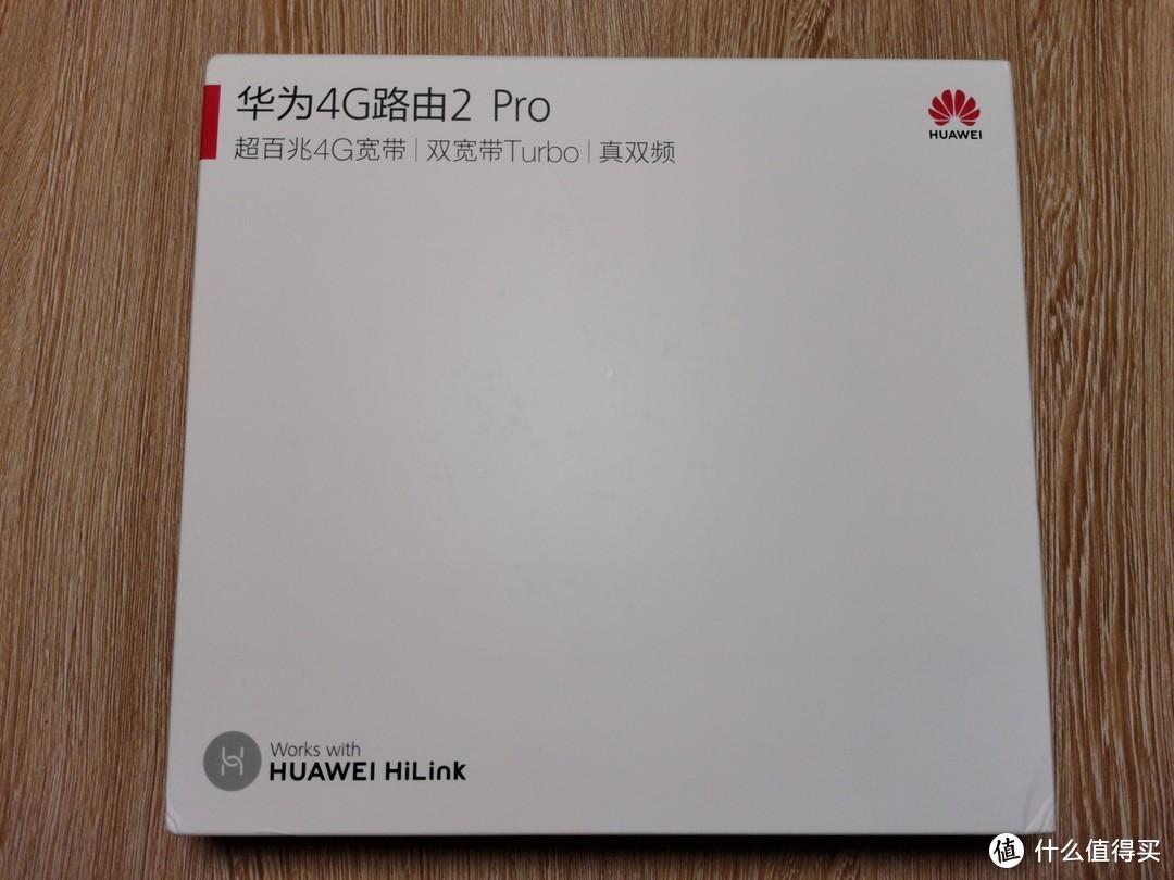 华为4G路由2 Pro评测:巴龙双核CPU,可远行可居家