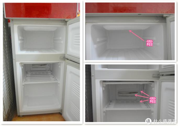 冰箱除霜很轻松,全程只需15分钟