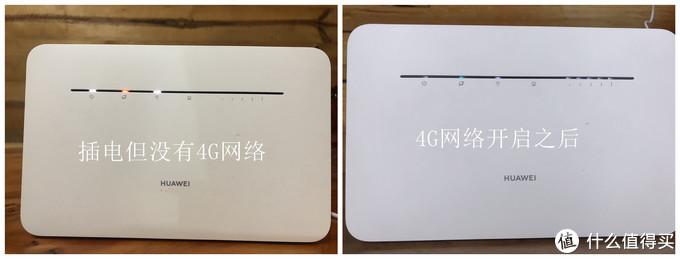 华为4G路由2Pro:4G时代的WiFi应该是怎样的?