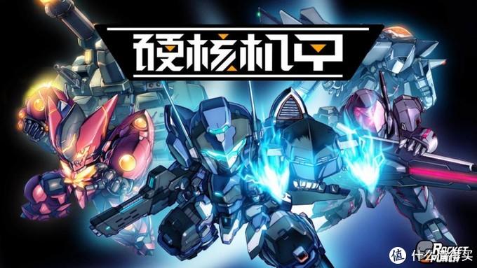 重返游戏:索尼PlayStation中国之星计划公布各项目进展