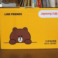 九阳&LINE FRIENDS电烤箱开箱展示(旋钮|散热孔|把手|烤架|烤盘)