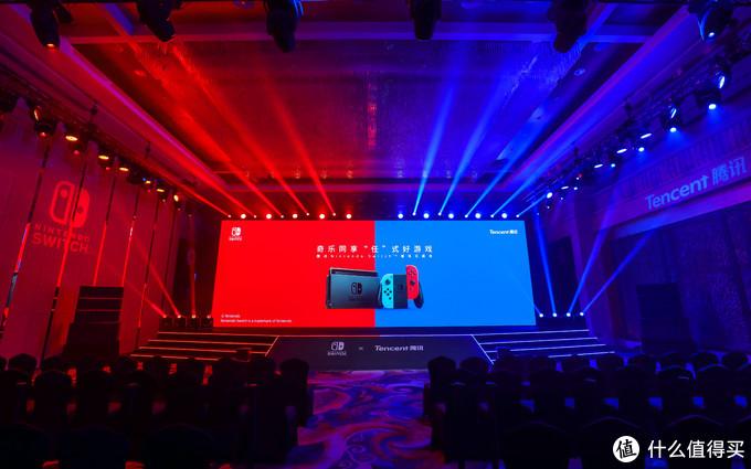 腾讯Nintendo Switch™媒体见面会 首次分享国行引进新进展