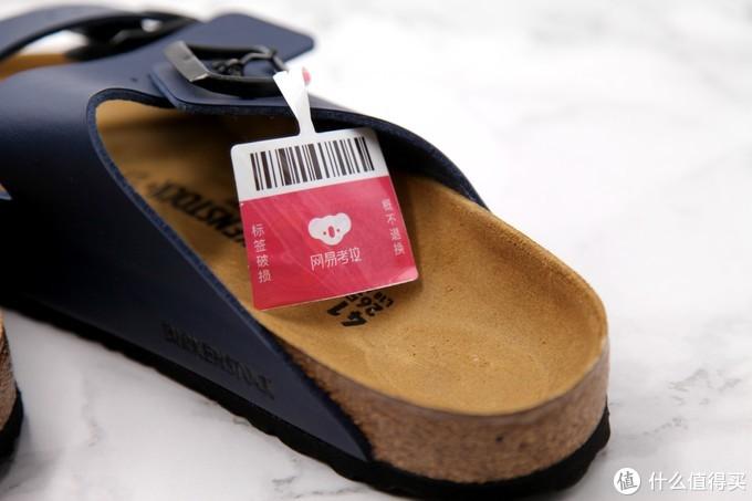 这个夏天,欧皇同款凉鞋可以有一双-Birkenstock 勃肯 Arizona系列开箱晒单