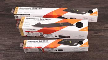 赛睿 Qck EDGE游戏鼠标垫开箱展示(包边|设计|图案)
