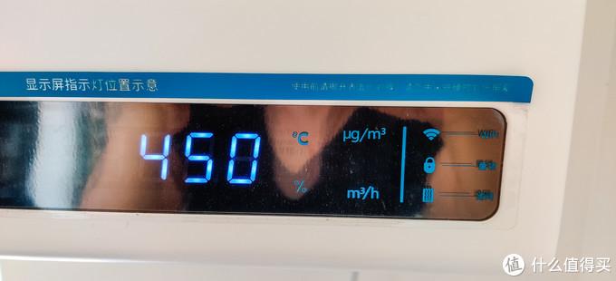 澎湃风量决定即刻入住--果麦520新风机测评报告