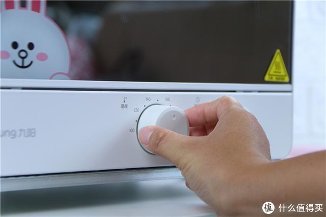 人生中第一次做蛋挞,九阳可妮兔电烤箱来助力