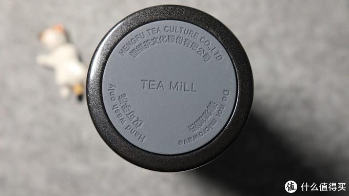 来喝杯好茶——【轻众测】恒福 随身泡 茶水分离泡茶杯