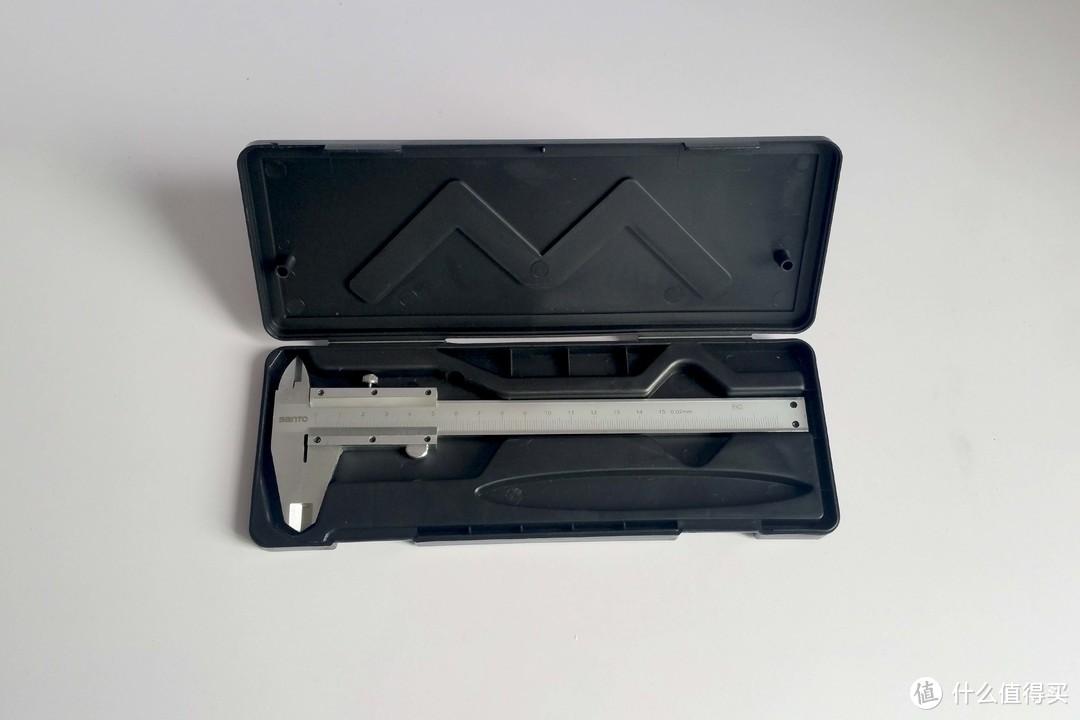 赛拓(SANTO) 碳钢 机械式 游标卡尺 开箱晒物