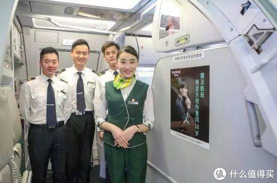 廉航春秋航空,以绿色涂装和制服为标识