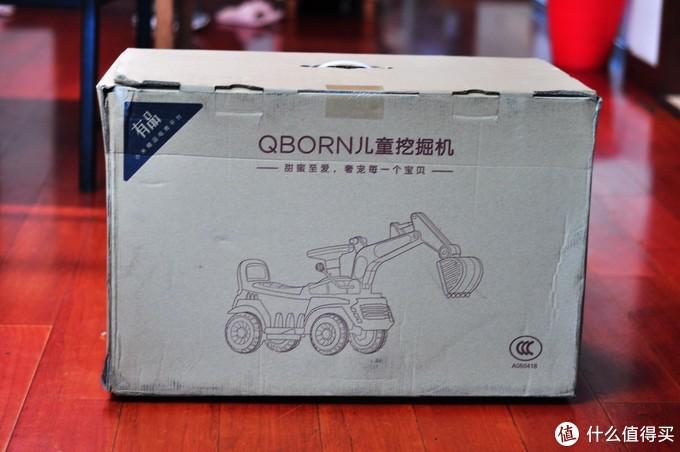 爸比的生日礼物,QBORN儿童挖掘机使用体验
