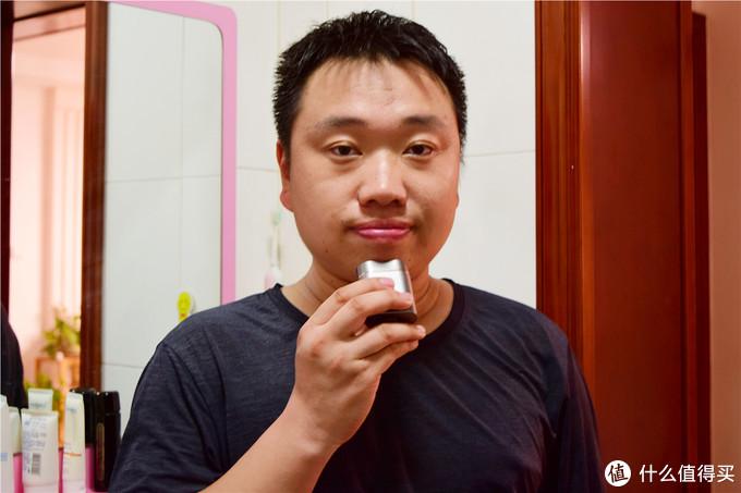 小巧迷你,男人随身的面部清洁神器:焕醒电动剃须刀体验!