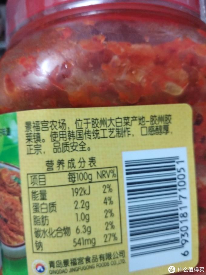 囊中羞涩不想多花钱,满足口腹之欲的方便朝鲜冷面购买试吃体验