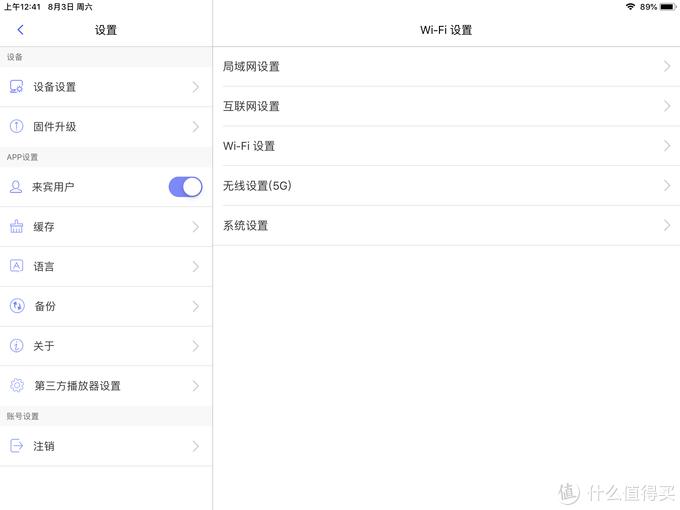 我家iPad的续命丹——RAVPOWER RP-WD009文件管理器有限评测