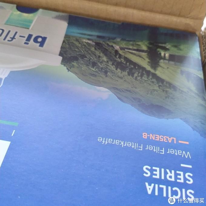 西西里系列纸盒包装磨砂表面