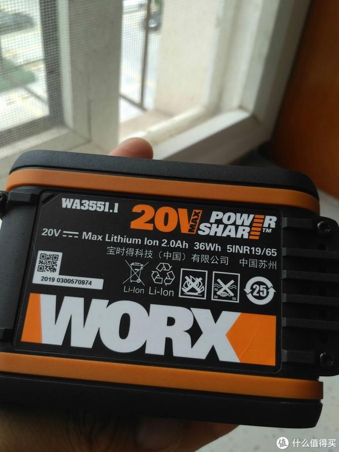 威克士锂电吹风机WX094试用报告