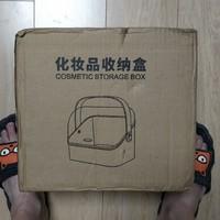 傲家化妆品收纳盒开箱展示(顶盖|提手)