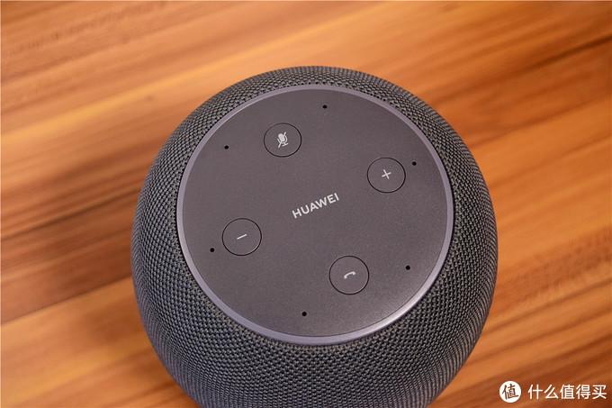 丹拿联合调音,带来一罐好音乐:华为AI音箱体验!