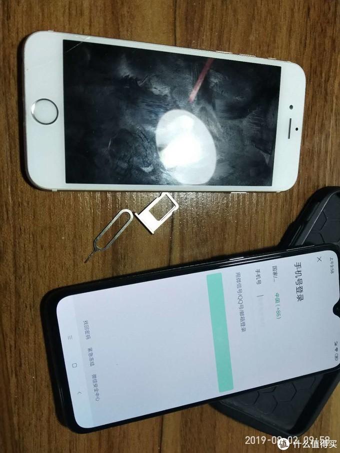新旧手机的SIM卡交接仪式