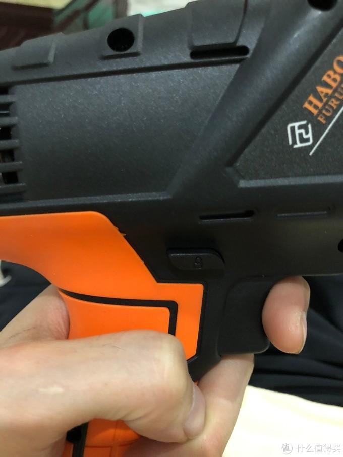 达文西之198元的HABO福瑞德21v锂电马刀锯往复锯开箱实测