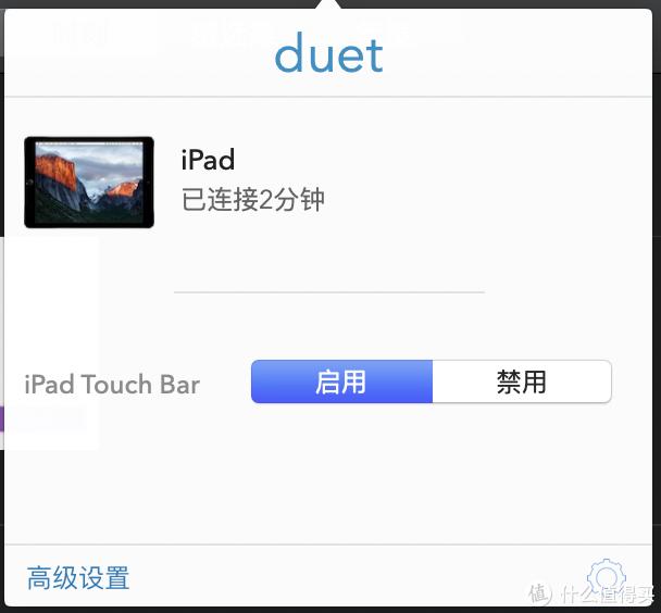 Mac上Duet显示iPad已经连接成功